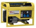 "alt=""Generator curent Stager GG 4800 E+B"""